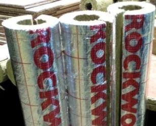 Теплоизоляционные цилиндры Роквул, кашированные алюминиевой фольгой