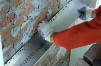 Установка цокольного профиля для наружной отделки стен
