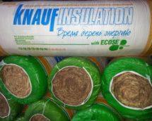 Неоспоримые преимущества утеплителей Кнауф