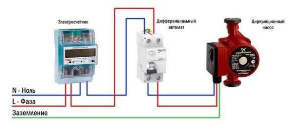 Схема электрического подключения циркуляционного насоса