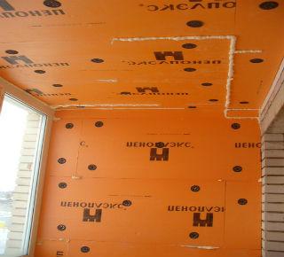 Использование пеноплекса для защиты потолка