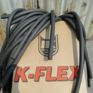 Теплоизоляция K Flex для утепления труб