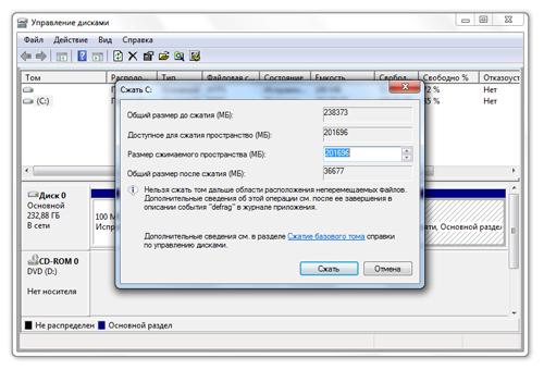 Как разделить диск C на два раздела в Windows 7