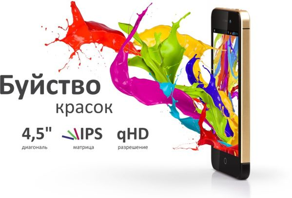 Смартфон teXet iX копирует iPhone 5s