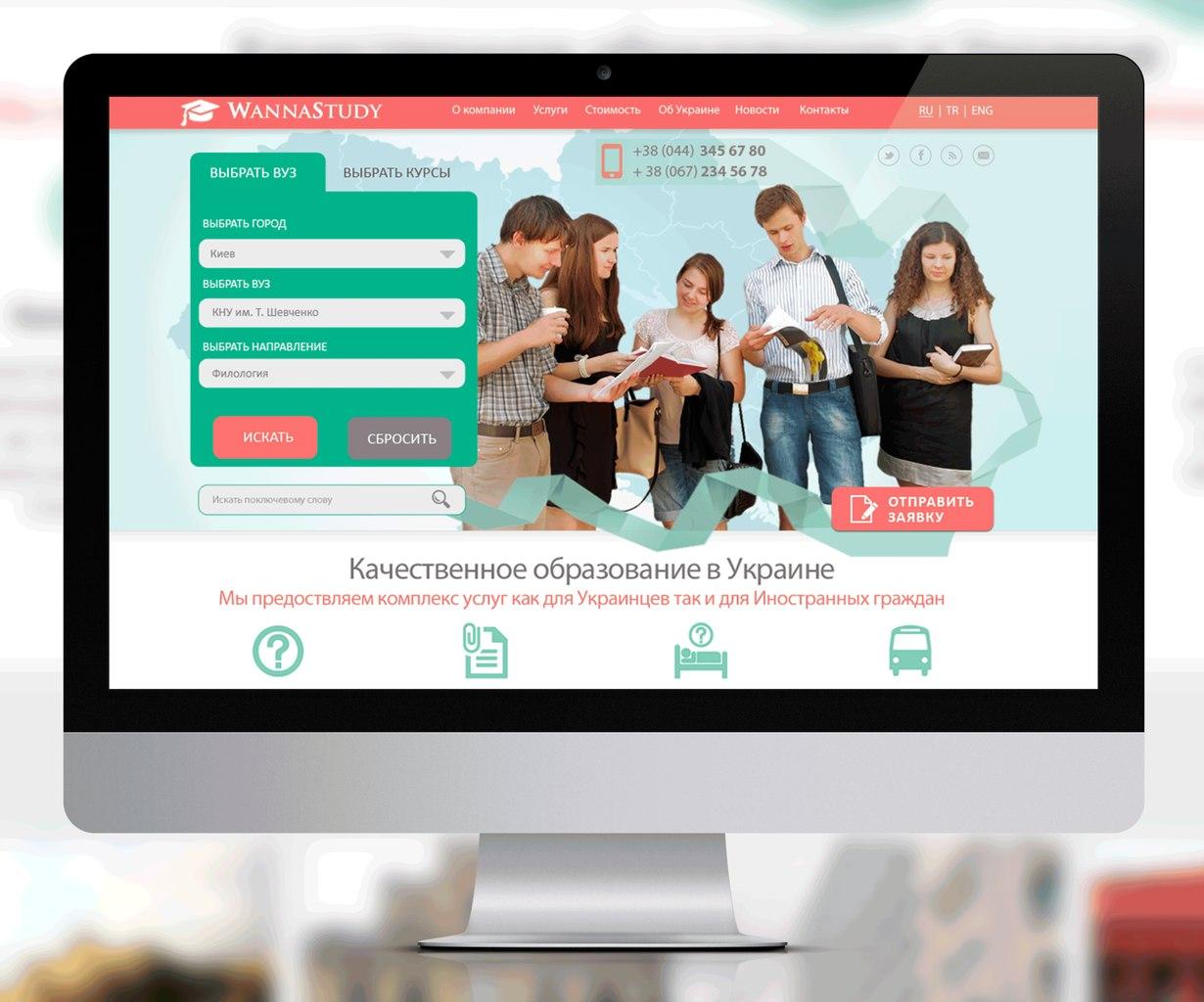 Создание и продвижение сайтов с авторским продающим дизайном
