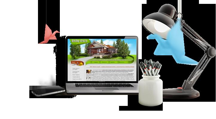 Этапы создания и продвижения сайтов