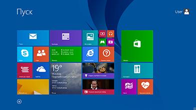 Windows 8.1 - преимущества и недостатки.