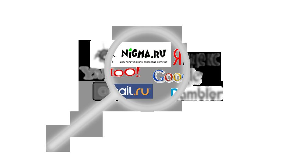 Раскрутка сайта - оптимизация SEO.