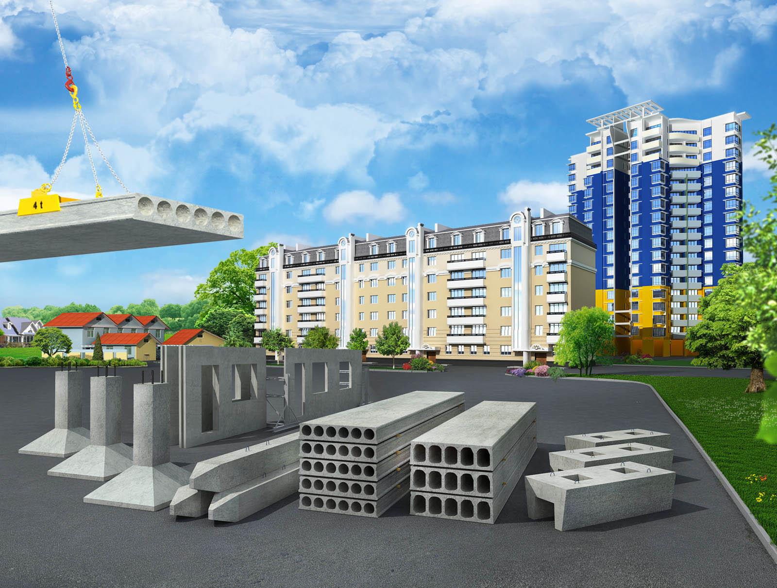 Железобетонные изделия и их ассортимент - плиты, блоки, бетон