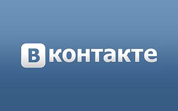 Как создать успешную группу Вконтакте