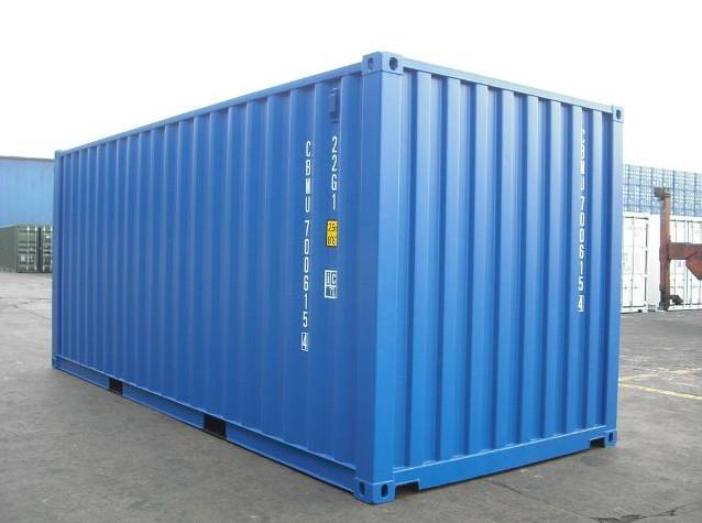 Компания «КонтМодуль» - гарантия качества и доступности различной модификации грузовых контейнеров