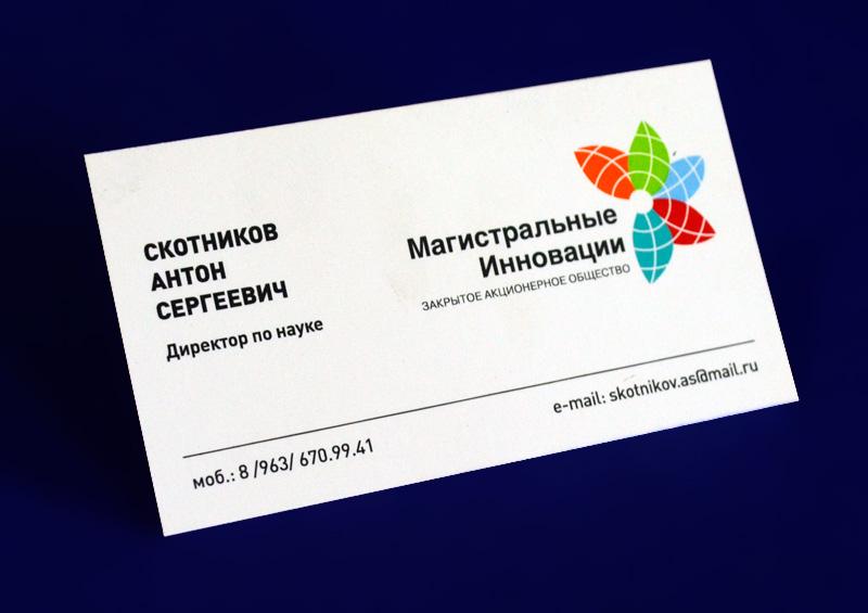 Как сделать визитку?