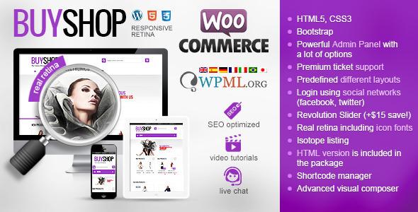 BuyShop - премиум тема для интернет магазина