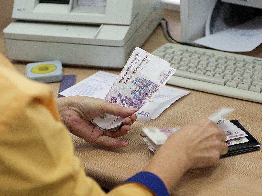 Ожидается ли повышение пенсии в 2016 году в России?